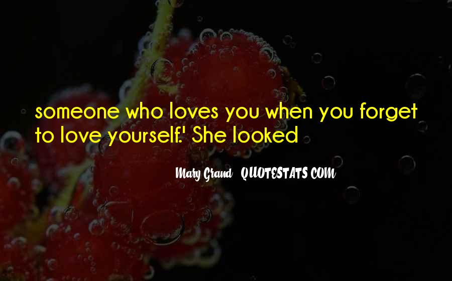 Not Sure If She Loves Me Quotes #6060