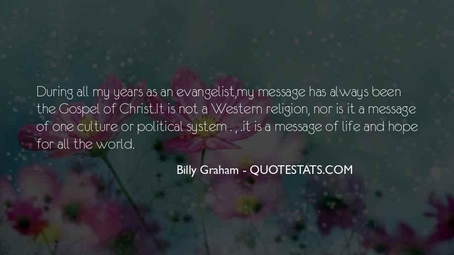 Oblivion Elder Scrolls Quotes #566001