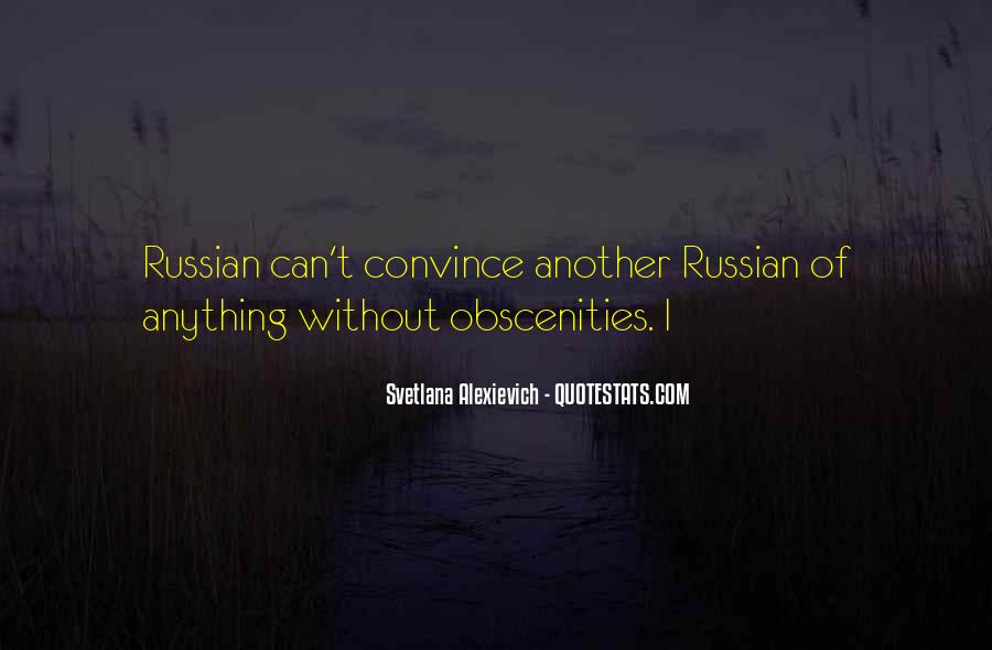 Obscenities Quotes #345311