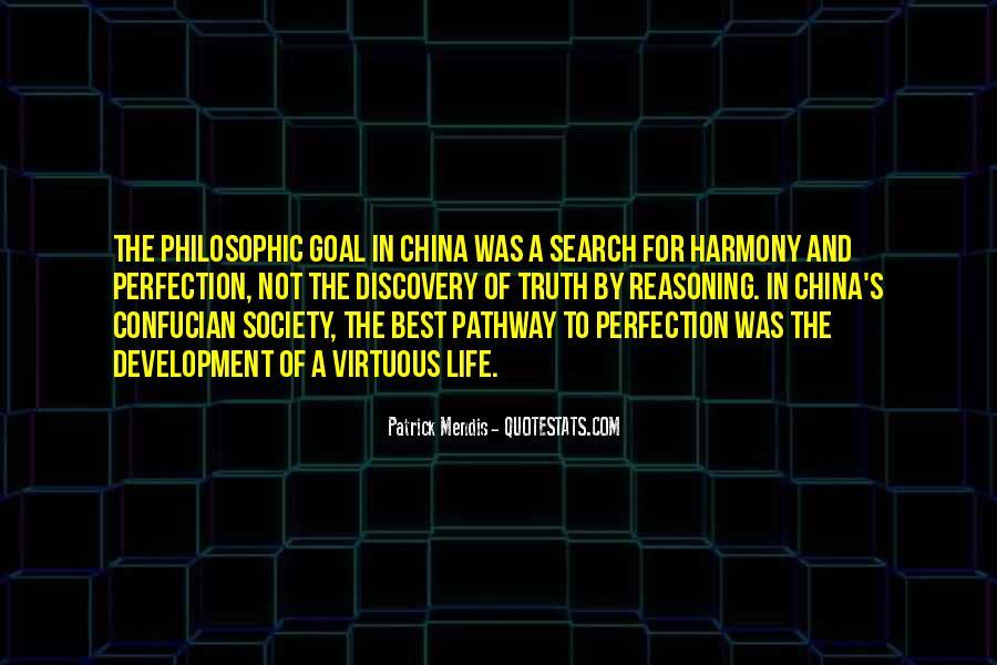 Pathway Quotes #317233