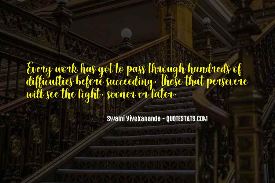 Patience Work Quotes #671186