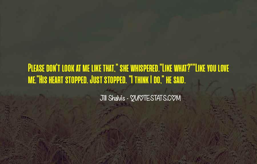 He don t love me quotes