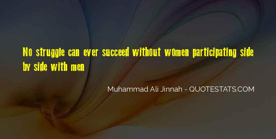 Quotes About Muhammad Ali #249503