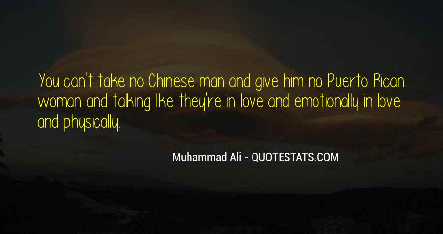 Quotes About Muhammad Ali #5989