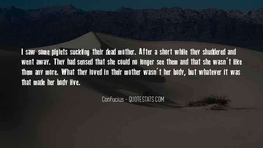 Short Love Dream Quotes #1025436