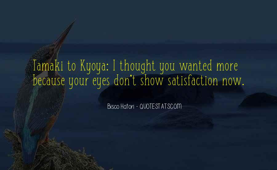 Tamaki Ouran Quotes #1594890