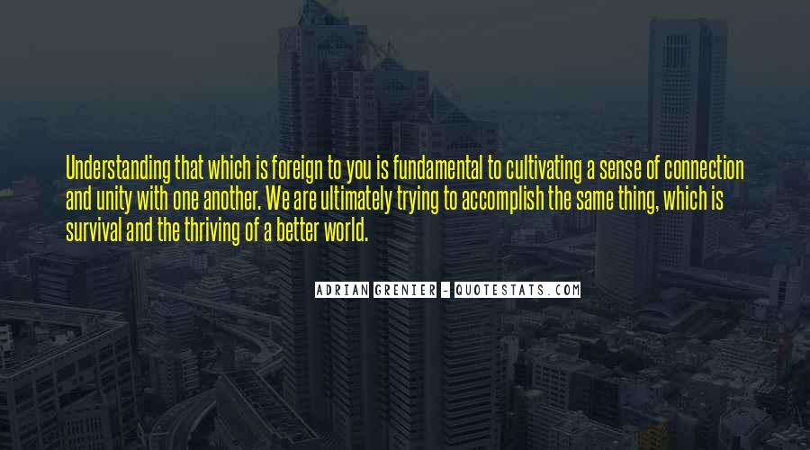 Tera Intezaar Quotes #970743