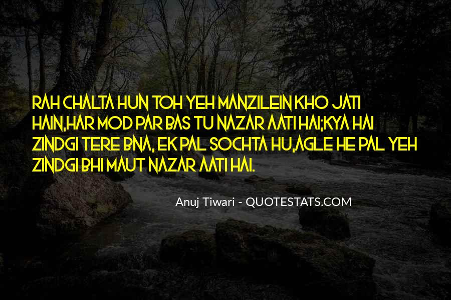 Tere Quotes #1198790