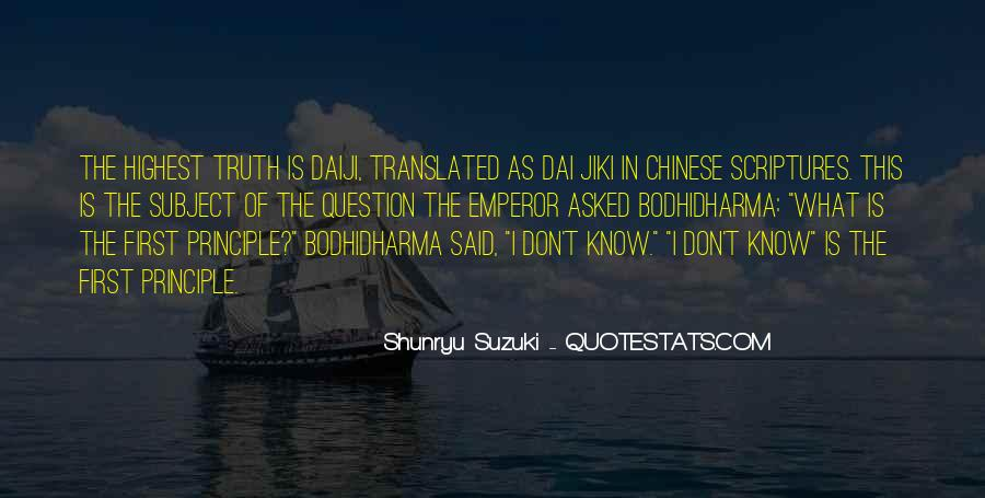 Truth Said Quotes #244129