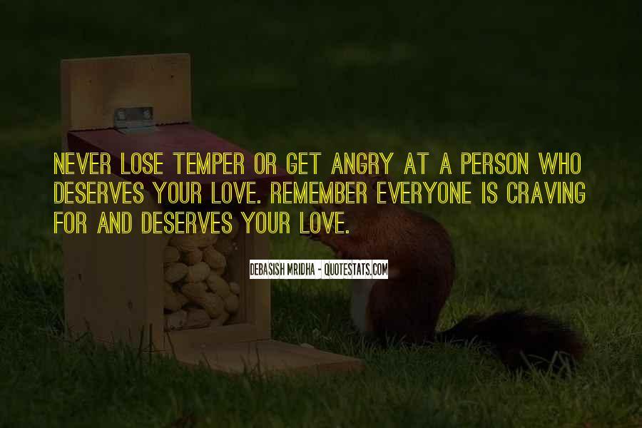 U Never Love Me Quotes #4593