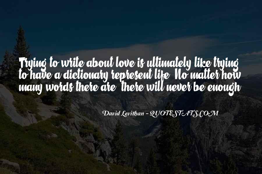 U Never Love Me Quotes #4814