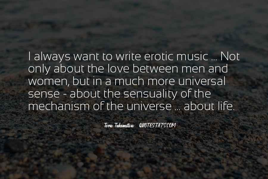 Universe And Music Quotes #1069239