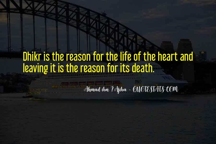 Quotes About Islamic Death #1751468