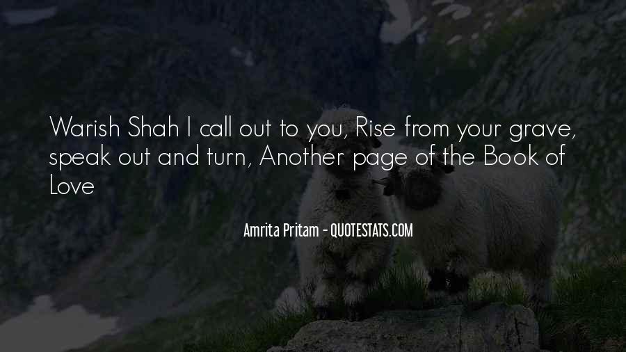 Veranda Quotes #1813506