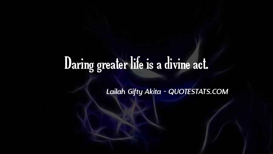 Quotes About Enthusiasm Passion #685088