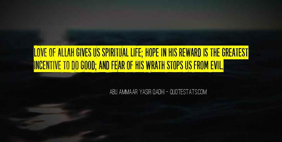 Yasir Qadhi Quotes #1816704