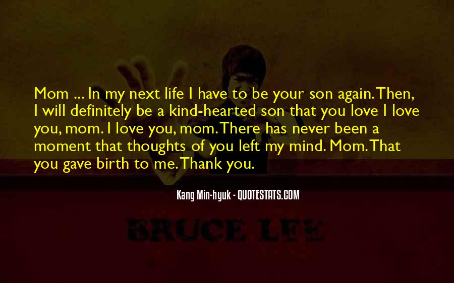 Your Love To Me Quotes #195929
