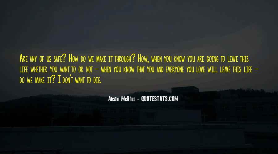 Alison Mcghee Quotes #479123