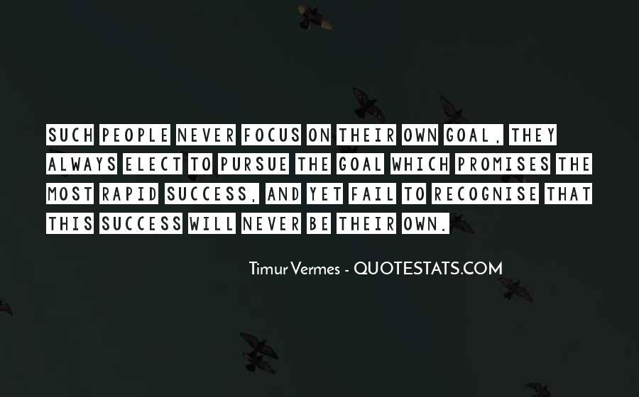 Amar Bose Quotes #1268659