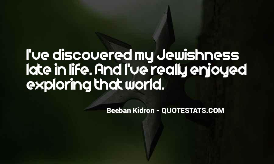 Beeban Kidron Quotes #381924