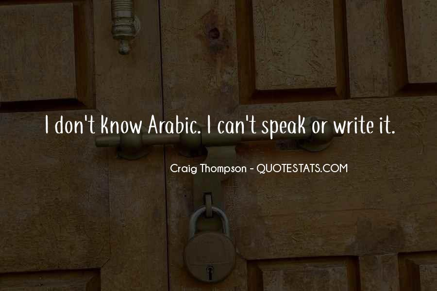 Craig Thompson Quotes #1101819