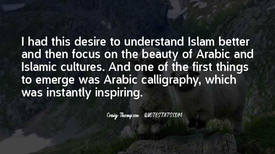 Craig Thompson Quotes #626507