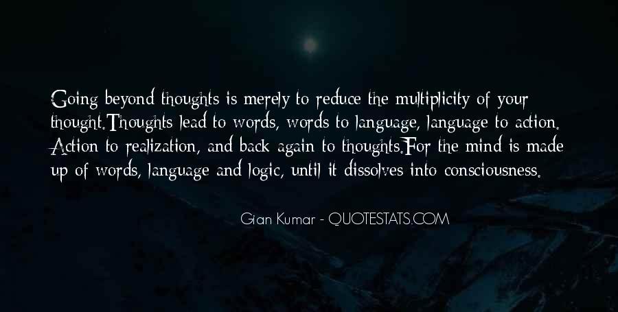 Gian Kumar Quotes #1038905