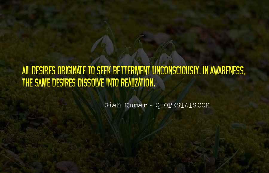 Gian Kumar Quotes #1233530