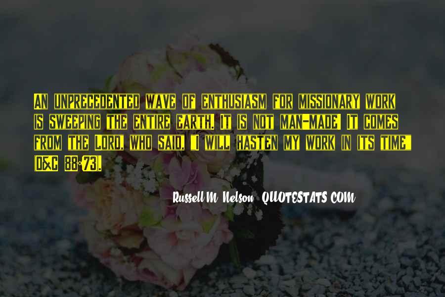M.c Quotes #45754