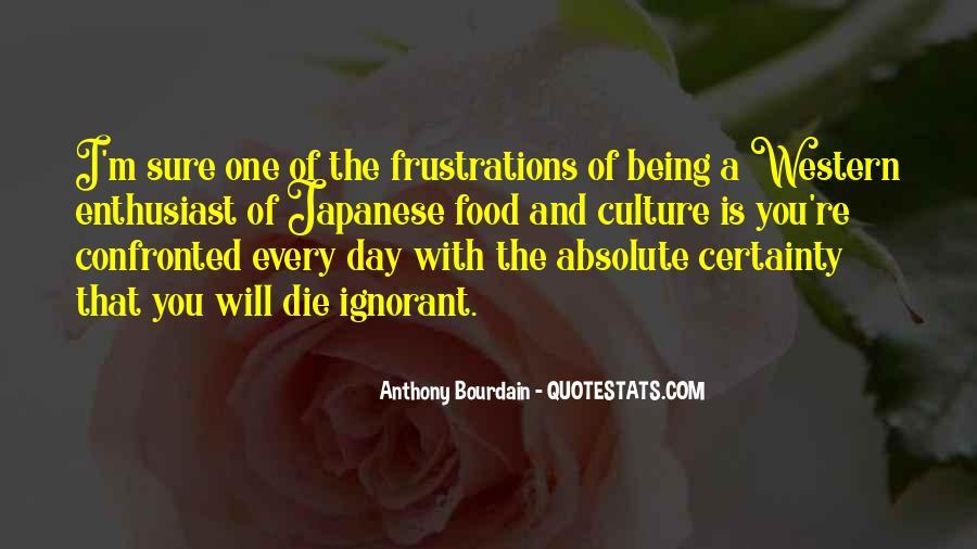 Norio Ohga Quotes #292037