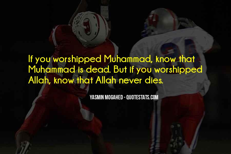Yasmin Mogahed Quotes #542549
