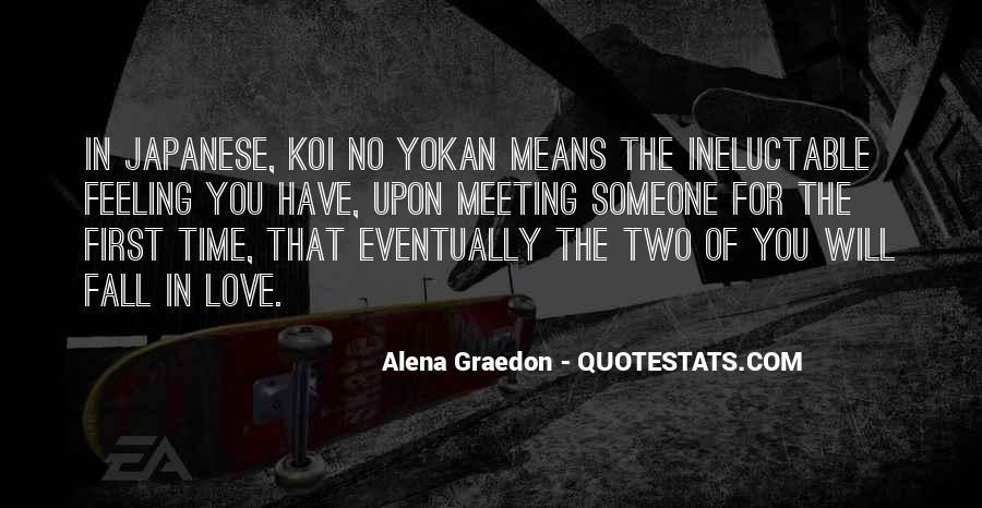 Alena's Quotes #568732