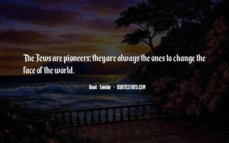 Anat Quotes #1135514