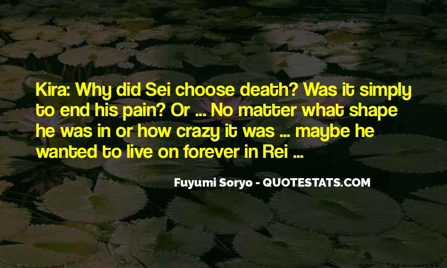 Quotes About Soryo #240405