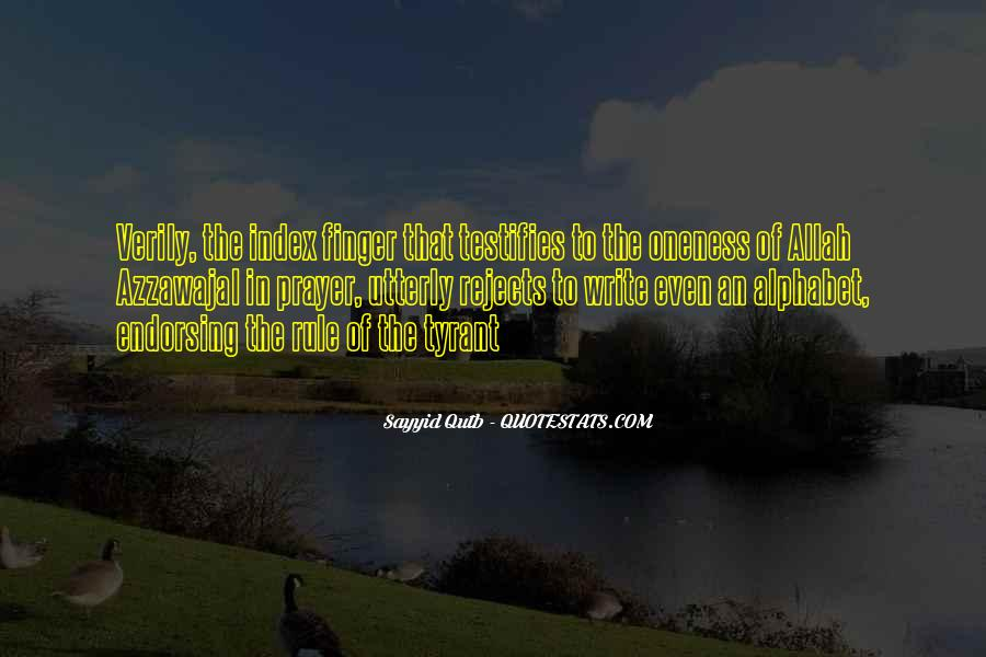 Azzawajal Quotes #848179