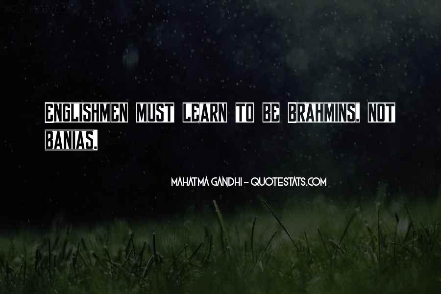 Banias Quotes #1332871