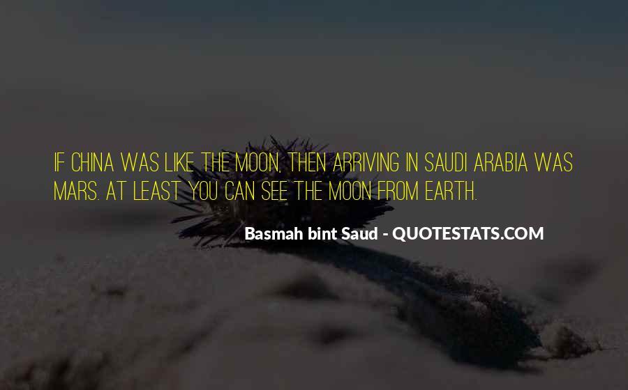 Bint Quotes #452241