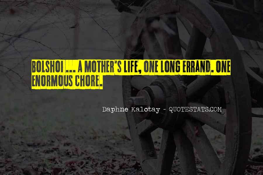 Bolshoi Quotes #1336746