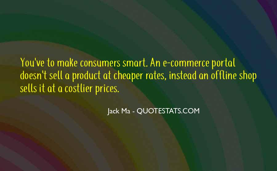 Cheaper'n Quotes #388004