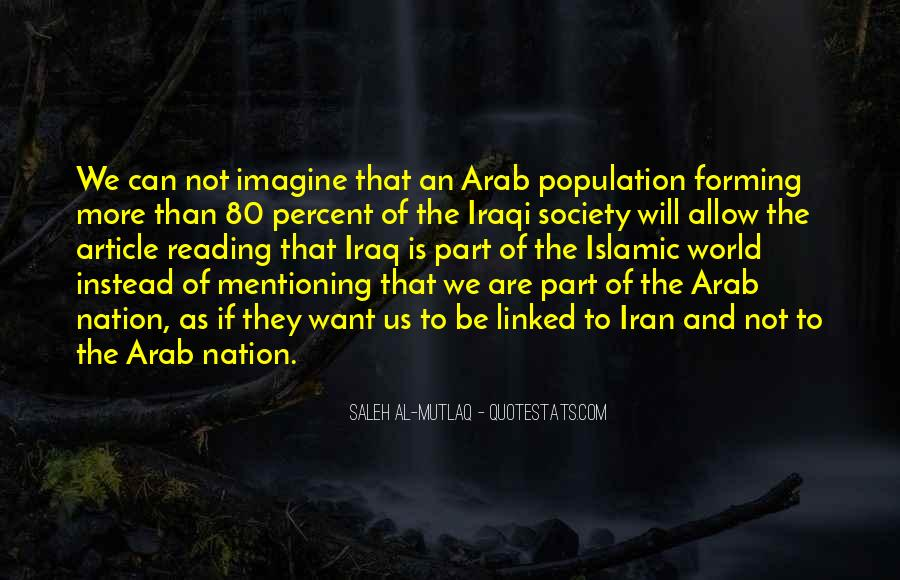 Quotes About Islamic Society #1492827