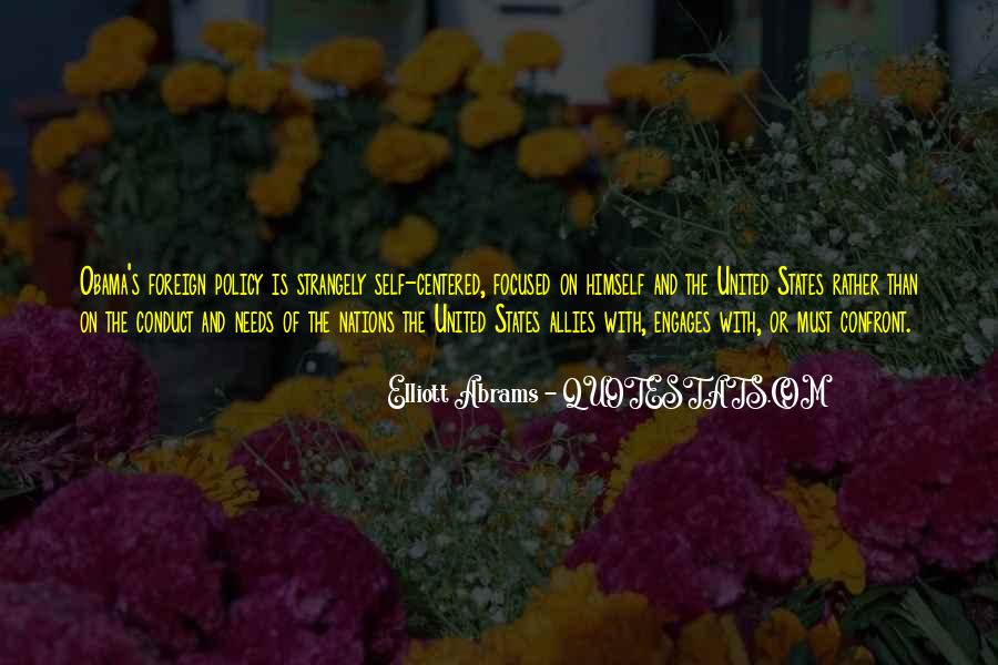 Engages Quotes #1254887