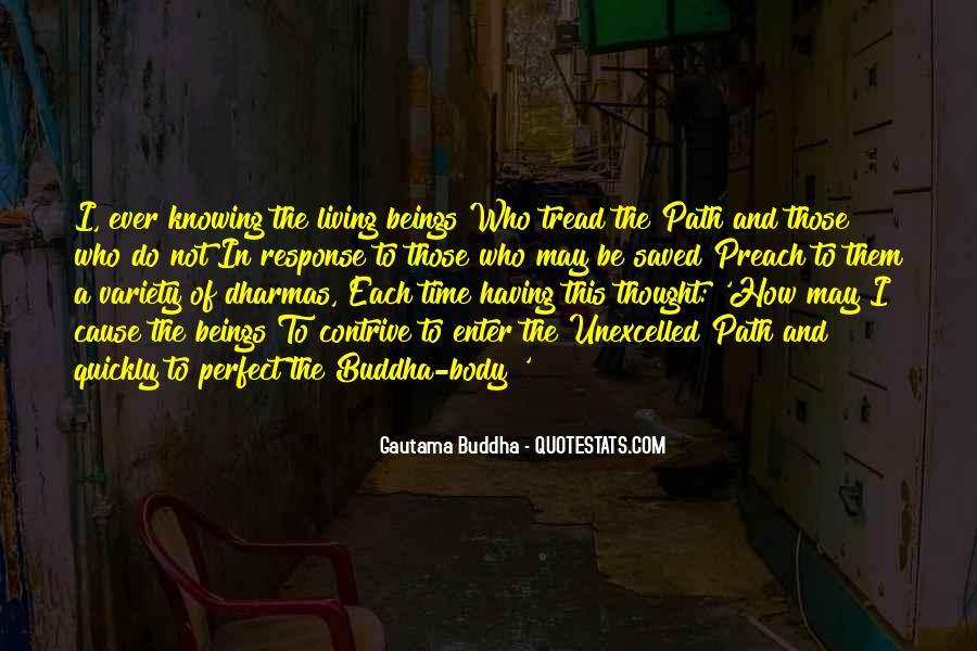 Enter'd Quotes #37104