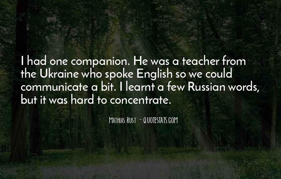 Erlenmeyer Quotes #972329