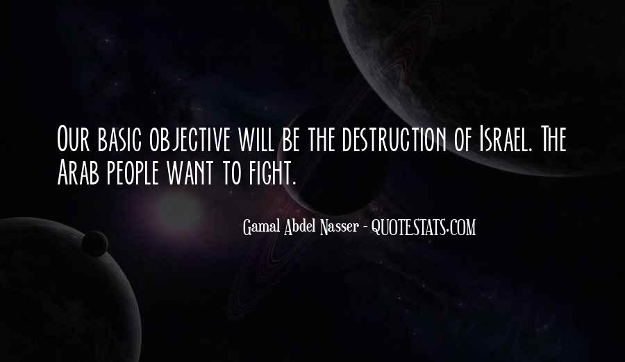 Gamal Quotes #184690