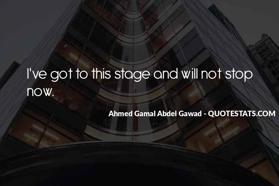 Gamal Quotes #317834