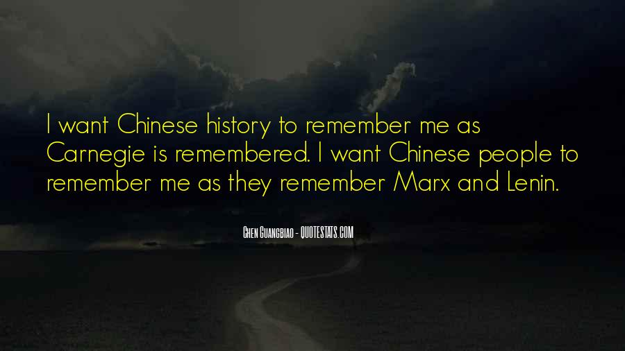 Guangbiao Quotes #1020029