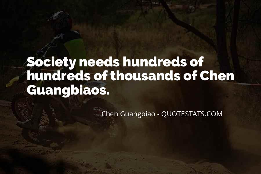 Guangbiao Quotes #1094398