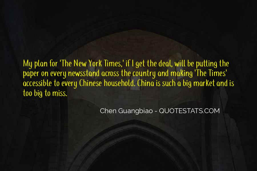 Guangbiao Quotes #1239877