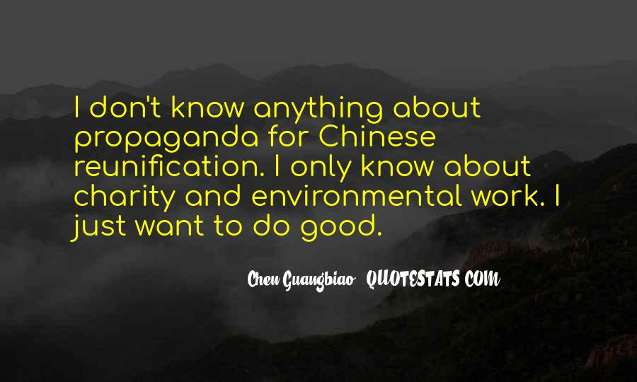 Guangbiao Quotes #417731