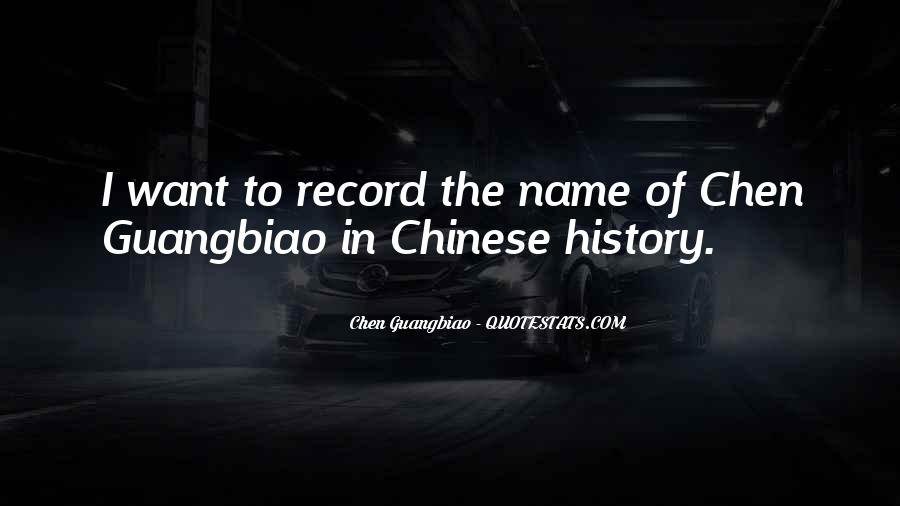 Guangbiao Quotes #941174